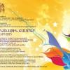Prelacy KARNANAYIN JAMPAR, March 2-6,2015