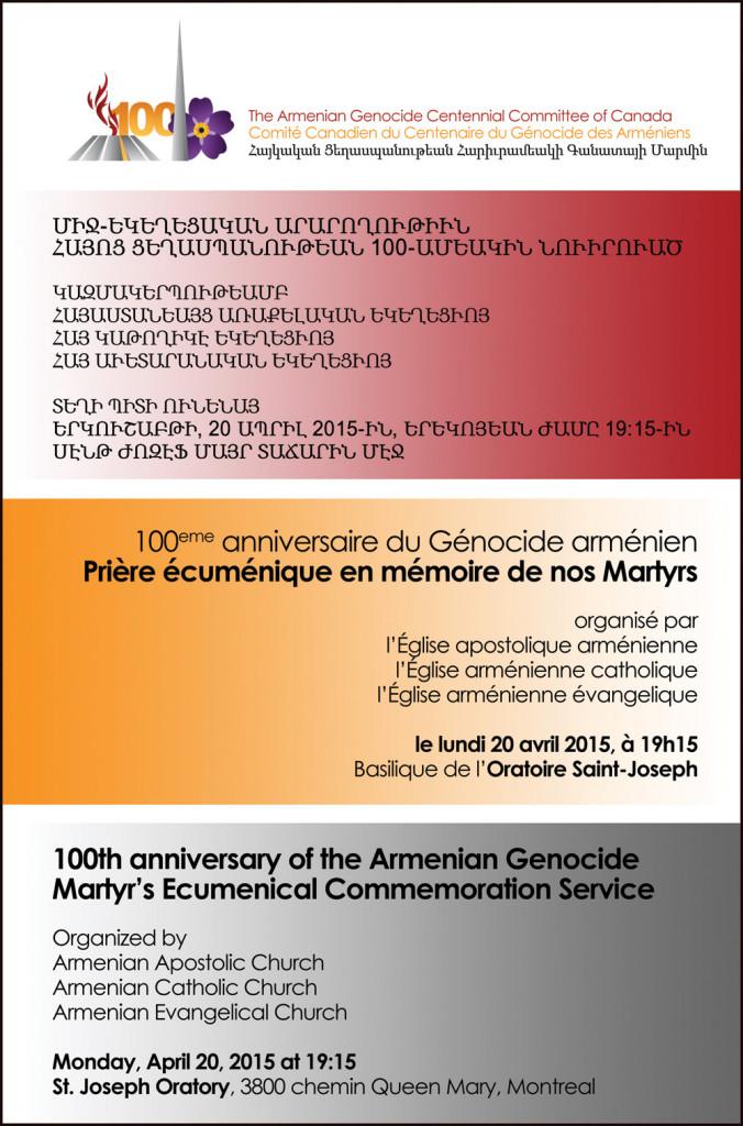 Armenian-Genocide-Centennial-Prayer---April-20,-2015
